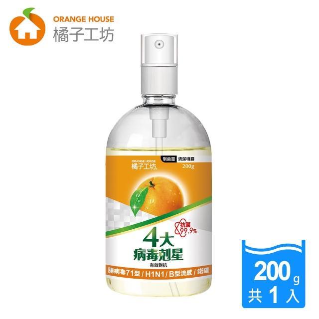 【Orange