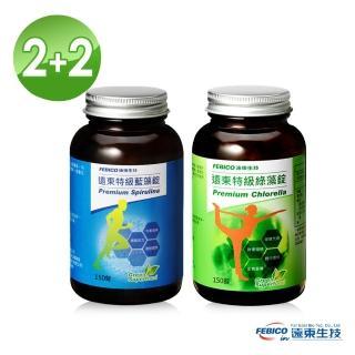 【遠東生技】特級藍藻150錠+特級綠藻150錠(2+2組合)