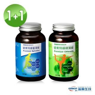 【遠東生技】特級藍藻300錠+特級綠藻600錠(1+1組合)
