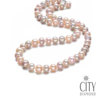 【City Diamond 引雅】天然高光淡水粉紫珍珠7-8mm串鍊/項鍊(母親節首選)