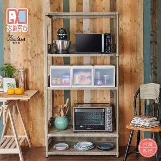 【大象平方】果漾方塊抽屜收納箱3入×鐵坊廚房電器櫃(廚房組合C)