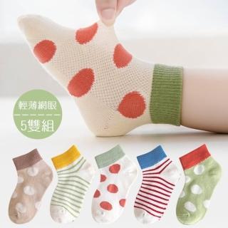 【橘魔法】透氣網眼(5雙一組)圓點條紋拼接短襪(橘魔法 現貨 女童 襪子 短襪 兒童襪子 兒童)