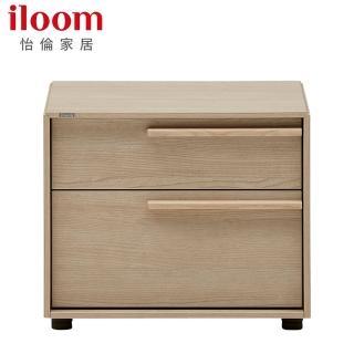【iloom 怡倫家居】Cusino 500型 2層床頭櫃(抽屜櫃)