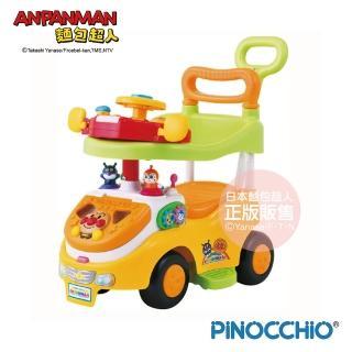 【ANPANMAN 麵包超人】麵包超人 趣味推式防側翻學步車DX FUN(10個月-5歲 /益智玩具)
