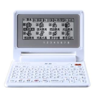 【無敵】CD-123翻譯機/電子辭典(輕鬆學習、一手掌握、電子字典)/
