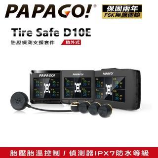 【PAPAGO!】Tire Safe D10E 胎壓偵測支援套件(胎外式/TPMS接收器)