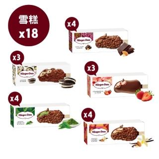 【哈根達斯-冷凍宅配】極脆雪糕18入團購組(巧克力4/香草4/淇巧3/草莓3/抹茶4)