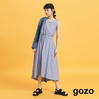 【gozo】gozo-女孩游泳中小露腰洋裝-淺藍(二色)