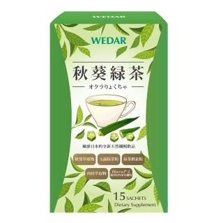 【Wedar 薇達】秋葵綠茶(15包/盒)