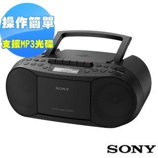 【SONY 索尼】三合一手提音響CFD-S70(公司貨)