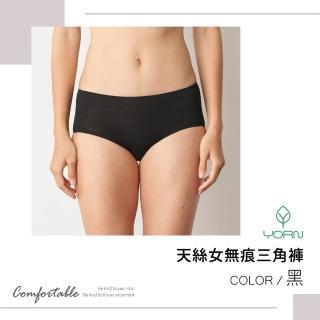【YORN】奧地利蘭精公司天絲-無痕貼身女三角內褲(Y59255)