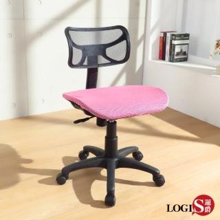 【LOGIS】方塊彩墊全網椅兒童讀書升降椅(辦公椅 電腦椅)