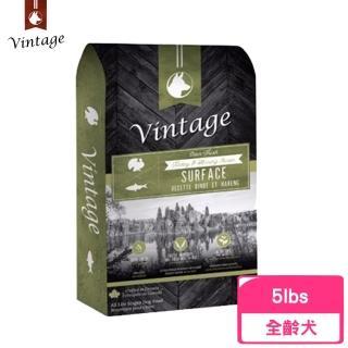 【Vintage 凡諦斯】天然鮮肉無榖寵物食品犬食-海陸全餐(火雞肉+鯡魚)5lbs/2.27kg