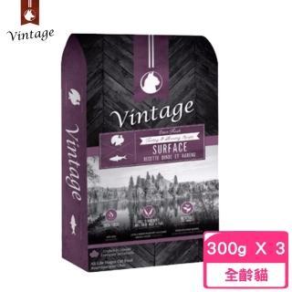 【Vintage 凡諦斯】天然鮮肉無榖寵物食品貓食-海陸全餐(火雞肉+鯡魚)10.5oz/300g(3包組)