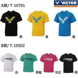 【VICTOR 勝利體育】VICTOR 運動T-Shirt 中性(T-10701/T10502 多款多色選)