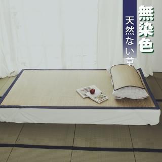 【絲薇諾】牛仔藍系列藺草涼蓆(單人3尺)