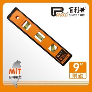 【Panrico 百利世】9吋 經濟型水平尺(台灣製造)