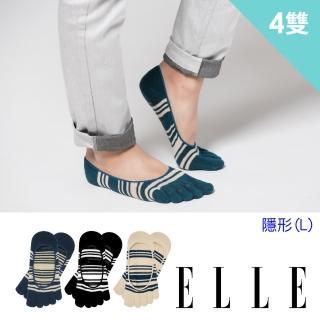 【ELLE】巴黎風尚條紋運動五趾襪4雙組(五趾襪/五指襪/男襪/女襪)