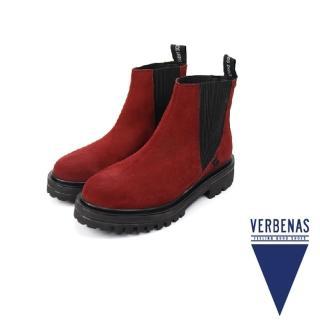 【VERBENAS】西班牙長筒麂皮女靴 玫瑰紅(506002-BUR)