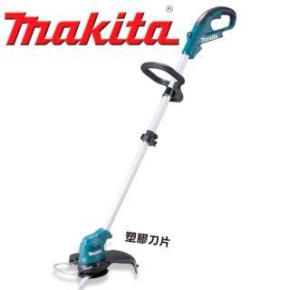 【MAKITA 牧田】12V充電式割草機-塑料刀片-單主機-不包含充電器與電池(UR100DZX)