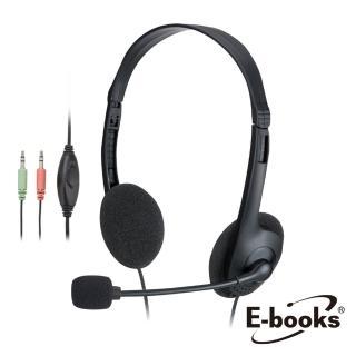 【E-books】SS19 靈巧頭戴式耳機麥克風