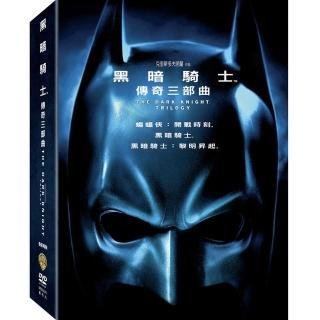 黑暗騎士傳奇三部曲 6碟一般版  DVD
