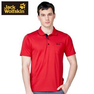 【Jack wolfskin 飛狼】男 透氣排汗短袖Polo衫(紅)