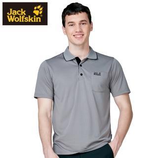 【Jack wolfskin 飛狼】男 透氣排汗短袖Polo衫(深灰)