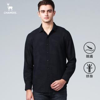 【Chamois】幾何拼色修身版長袖休閒襯衫(深海藍)/