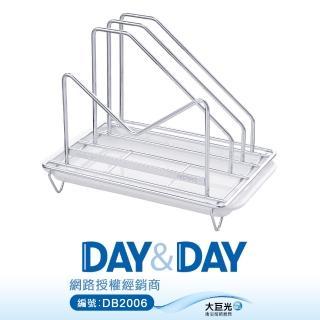 【DAY&DAY】不鏽鋼 桌上型鍋蓋砧板架/附滴水盤(ST3027-01)