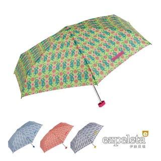 【ezpeleta】13417 叢林之舞超輕扁傘(西班牙插畫家聯名款)