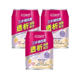 【SENTOSA 三多】補体康慎康營養配方240ml*24罐(3箱/組)
