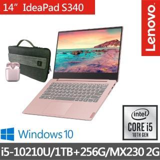 【送筆電包+藍芽耳機】Lenovo IdeaPad S340 14吋輕薄筆電-璀璨粉81N90069TW(i5-10210U/8G/1T+256G/MX230)