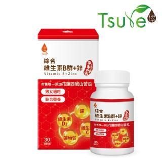 【Tsuie 日濢】綜合維生素B群+鋅+D(30錠/盒)
