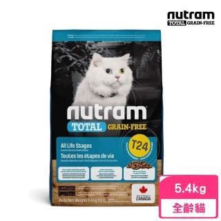 【Nutram 紐頓】T24無穀全能系列-鮭魚+鱒魚挑嘴全齡貓 5.4kg/12lb