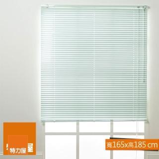【特力屋】鋁百葉窗 綠色 寬165x高185cm