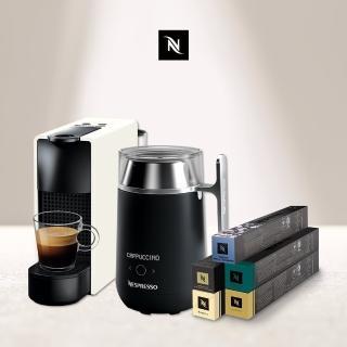 【Nespresso】膠囊咖啡機 Essenza Mini Barista咖啡調理機組合(咖啡師經典特調50顆組)