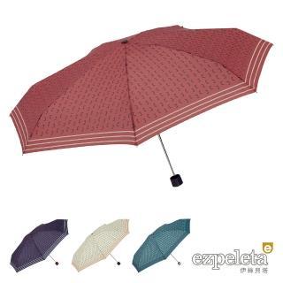 【ezpeleta】10437 懷舊印記抗UV短傘(僅18公分超輕巧)