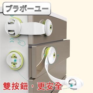 【百寶屋】加強雙按鈕兒童安全鎖/櫥櫃鎖/嬰兒防護(3入一組/綠)