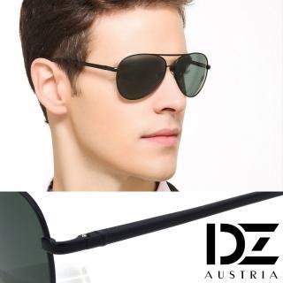 【DZ】UV400防曬偏光太陽眼鏡墨鏡-基調飛官(黑框墨綠片)