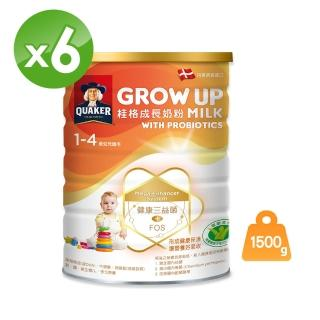 【QUAKER 桂格】三益菌成長奶粉 1500g*6罐(新包裝 3號 1-4歲幼童適用)