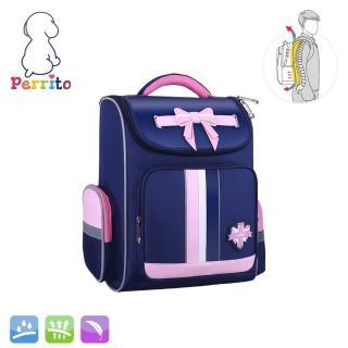 【Perrito】「英倫公主」太空核心護脊兒童書包(藍色)