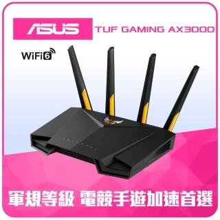 【ASUS 華碩】TUF GAMING TUF-AX3000 Ai Mesh 雙頻WiFi 6無線Gigabit 電競路由器(分享器)