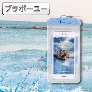 【百寶屋】T35C 6.4吋強力密封耐壓30米手機通用防水袋