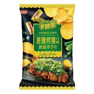 【卡迪那】波浪洋芋片蔥鹽烤雞口味(170g)