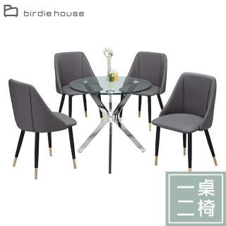 【柏蒂家居】馬丁2.7尺玻璃洽談桌/休閒桌/圓桌椅組(一桌二椅)