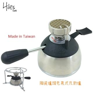 【Hiles】陶瓷爐頭迷你瓦斯爐+爐架組(登山爐)