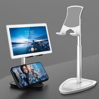 【YANGYI揚邑】追劇直播伸縮合金手機平板iPad桌上支架