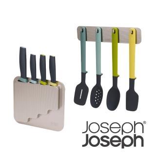 Joseph Joseph料理工具4件組/砧板組