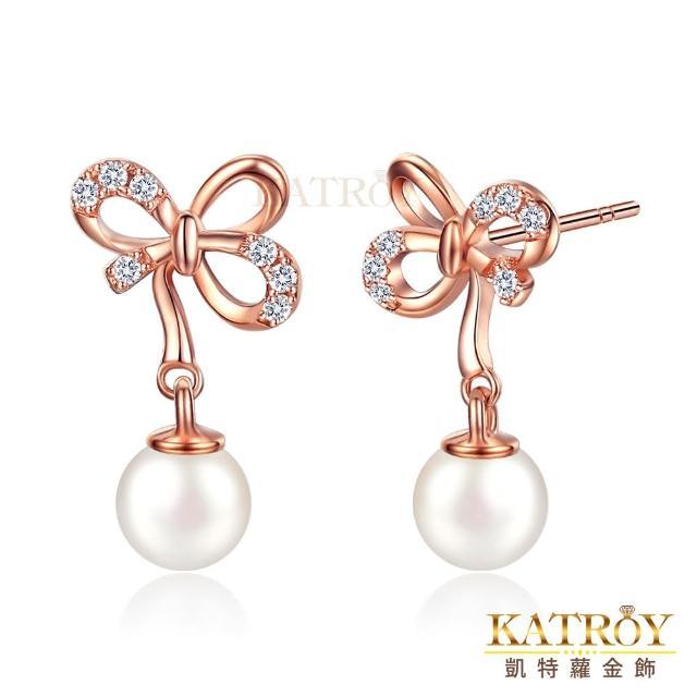 【KATROY】天然珍珠